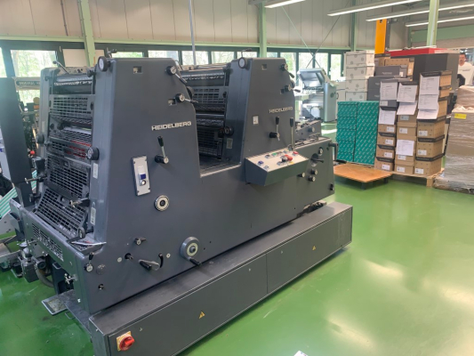 Heidelberg GTO 52 Z + 5130  2 Colour offset press 707290
