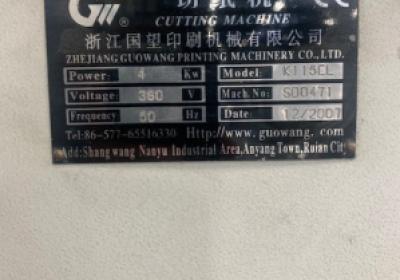 Guowang K 115 CL